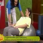 prenatal tv